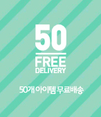 50FREE DELIVERY